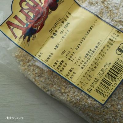 oats0828.jpg