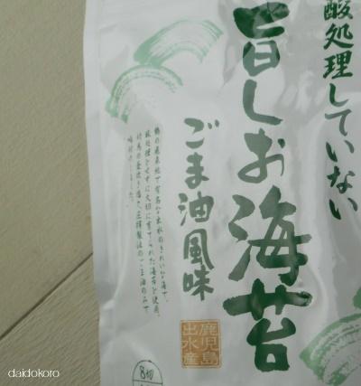 umashionori17-0823.jpg