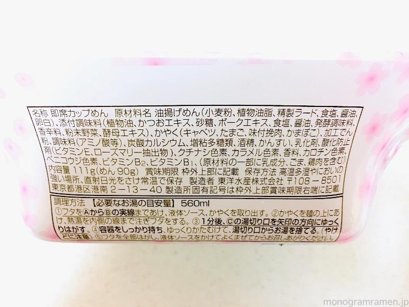 th_170818IMG_1687.jpg