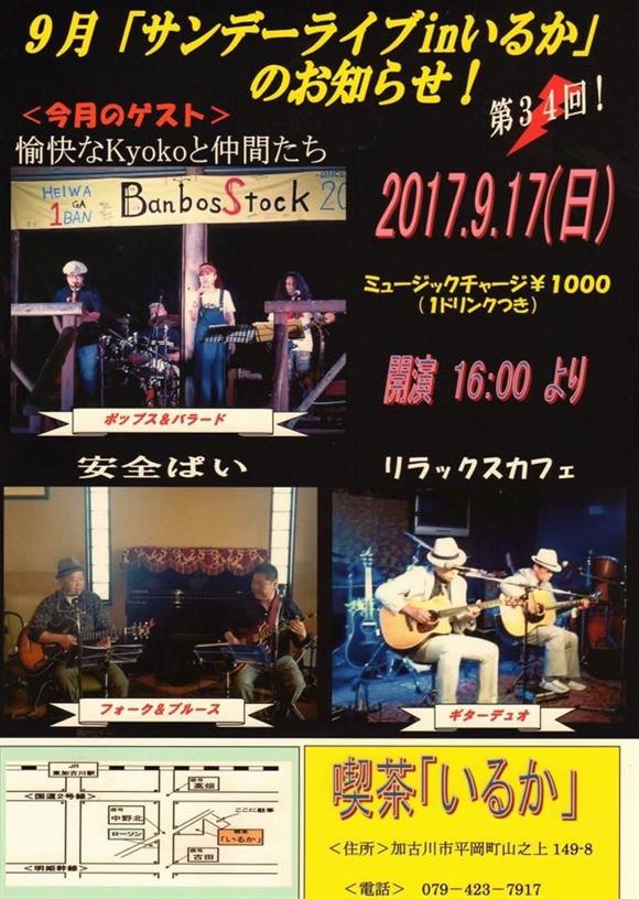 NEW-0.jpg