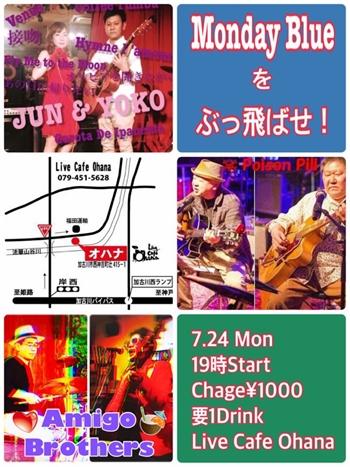 YOKO7-0.jpg