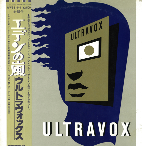 UVR01.jpg