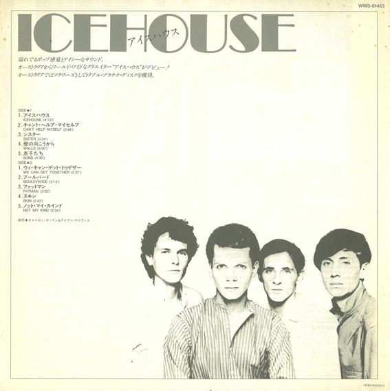 icehouse02.jpg