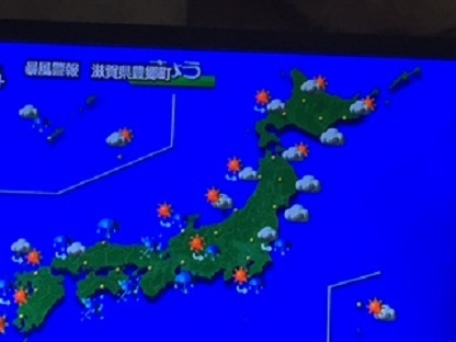 tennkizu4.jpg