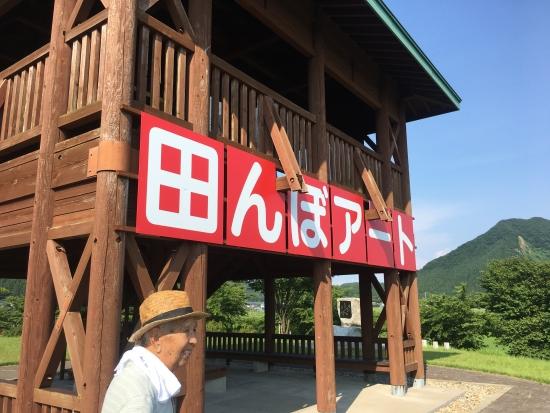 塞ノ神公園手すり 004