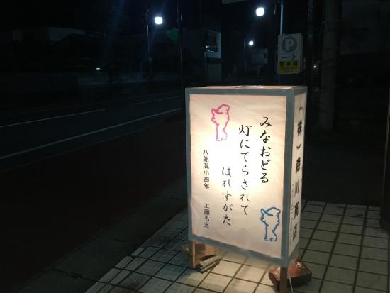盆踊り1日目 004