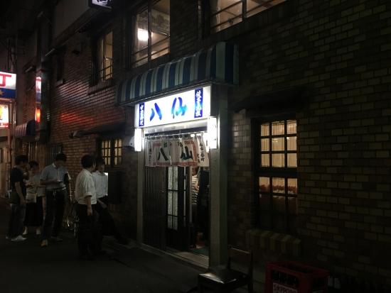 PTA宮城・球納め 020