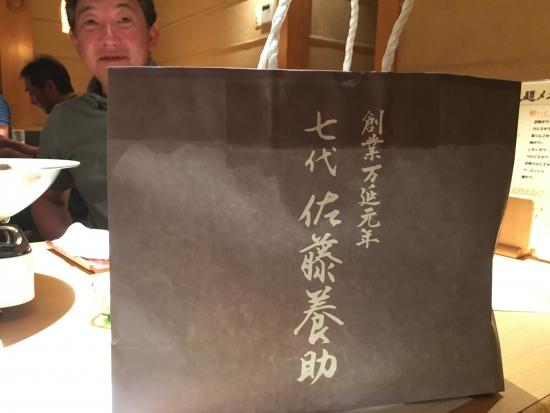 メビウススガ・秋商38期コンペ 074