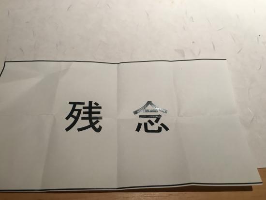 メビウススガ・秋商38期コンペ 073