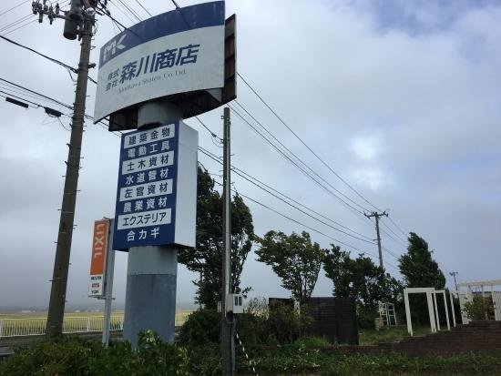台風 005