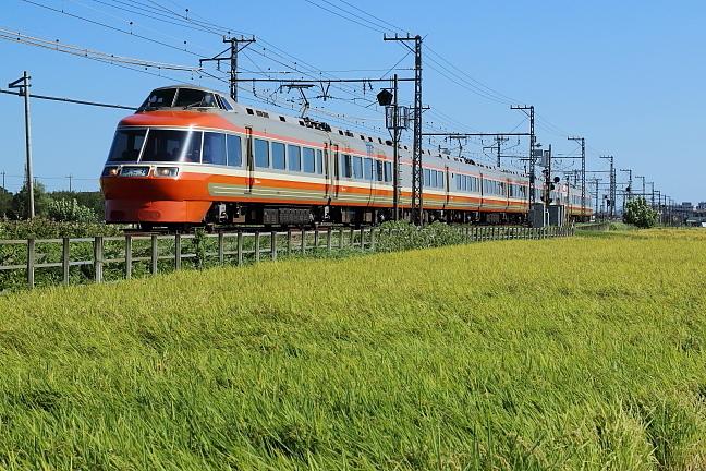 ATSU1500s2.jpg