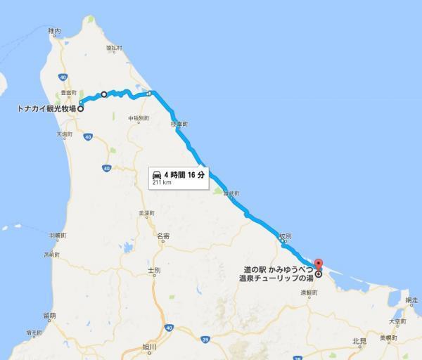 kamiyuubethu_convert_20170729095546.jpg