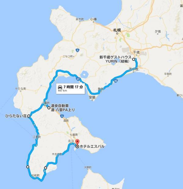 map112_convert_20170808124528.jpg