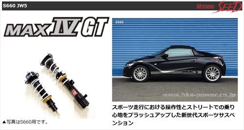 IMG_5459_R.jpg