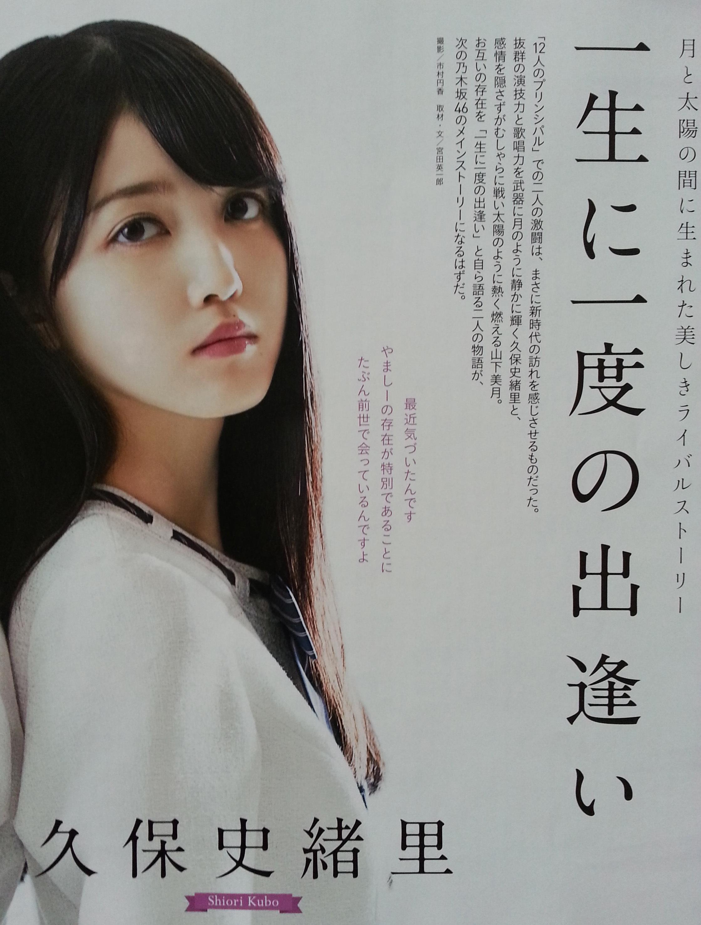 づっきーしーちゃん1
