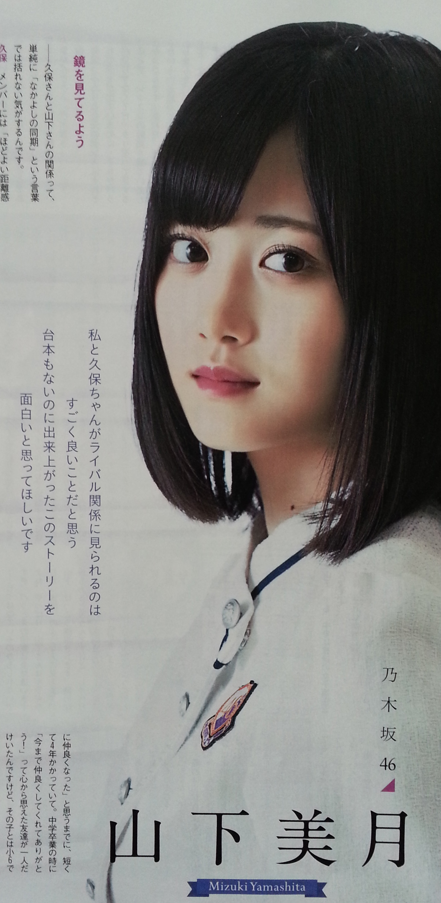づっきーしーちゃん2
