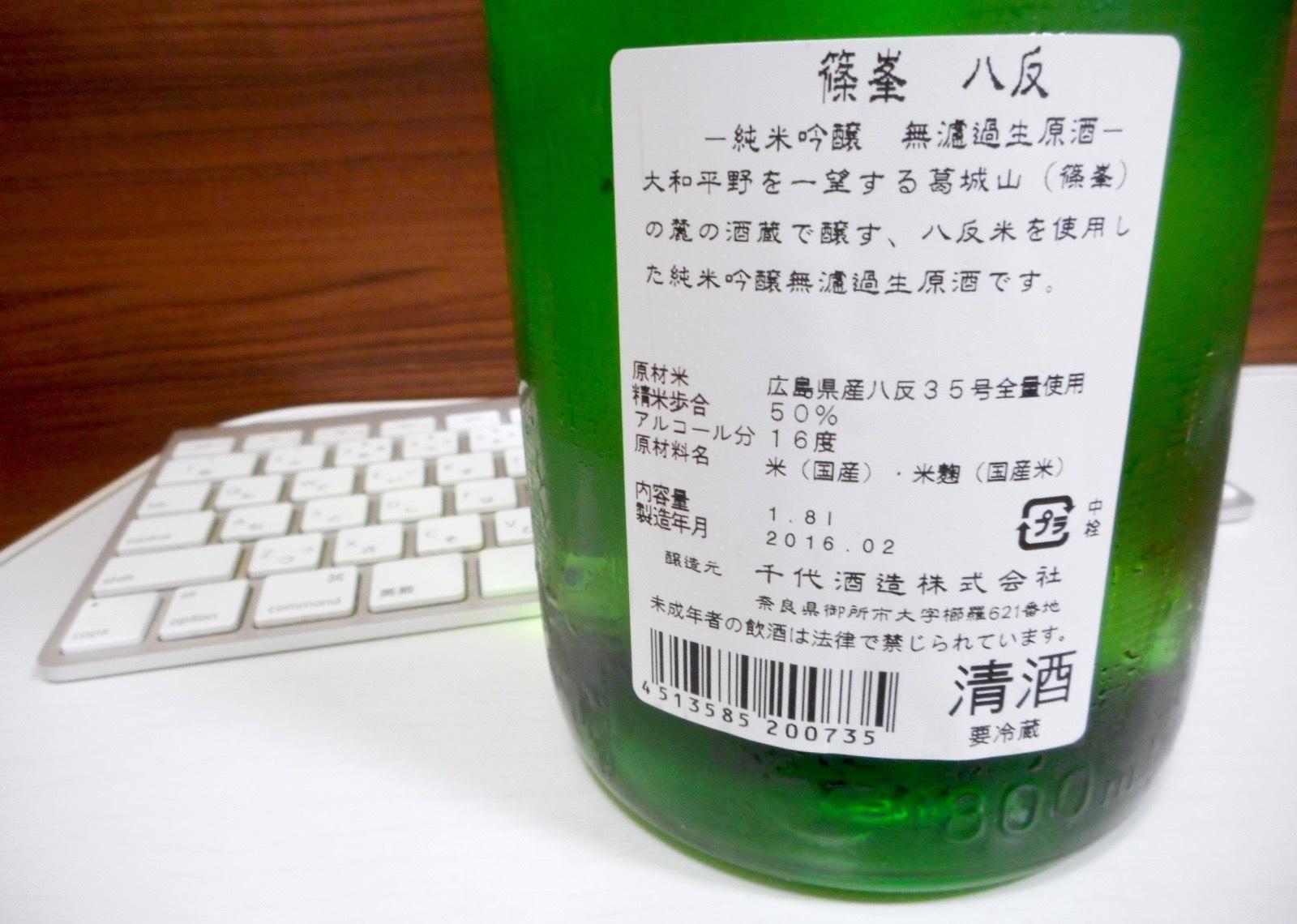 秋山八反27by