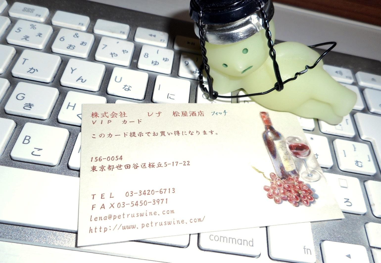 転入生2017_8_19f