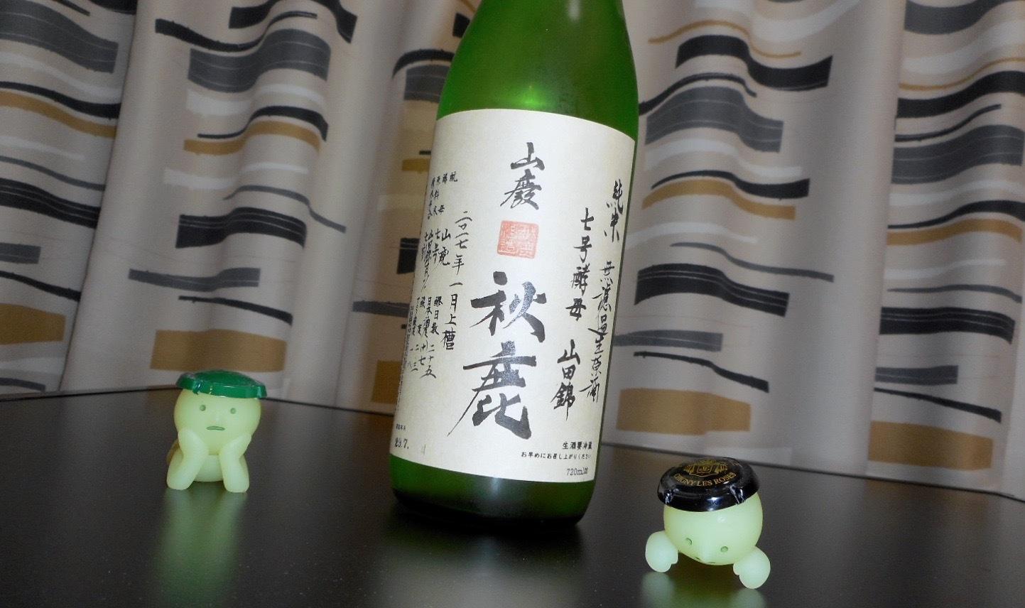 akishika_yamahai_junmai7_28by1.jpg