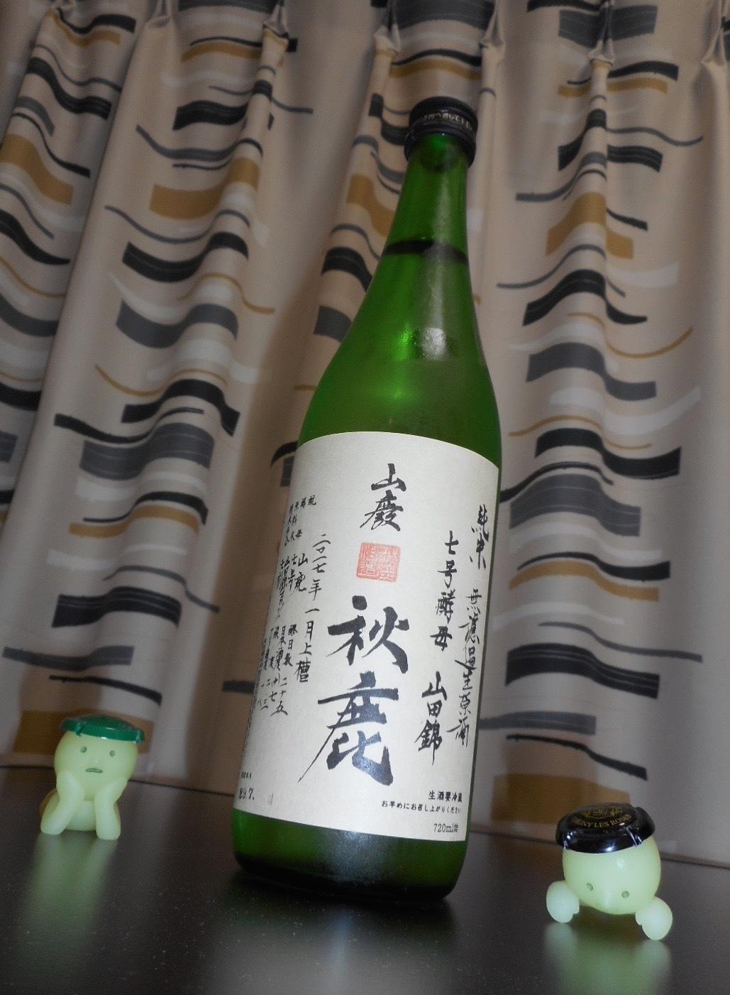 akishika_yamahai_junmai7_28by3.jpg