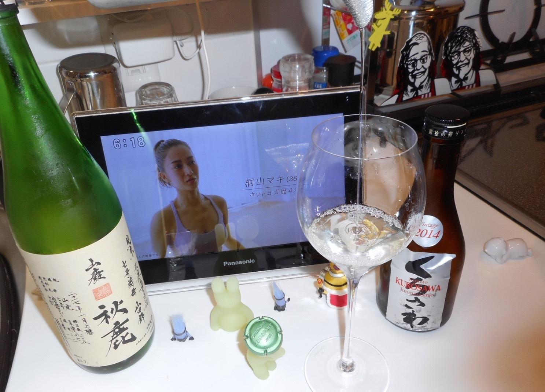 akishika_yamahai_junmai7_28by7.jpg