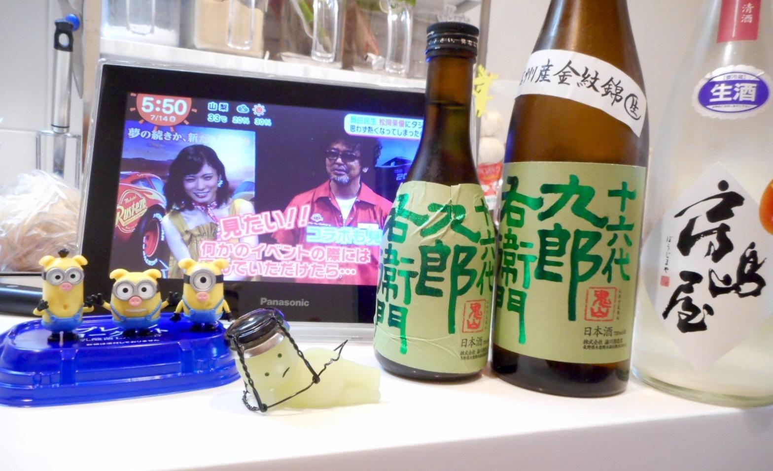 boujimaya_tokoro_white28by12.jpg
