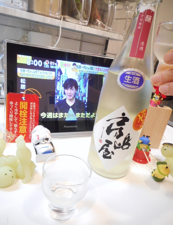 boujimaya_tokoro_white28by6.jpg