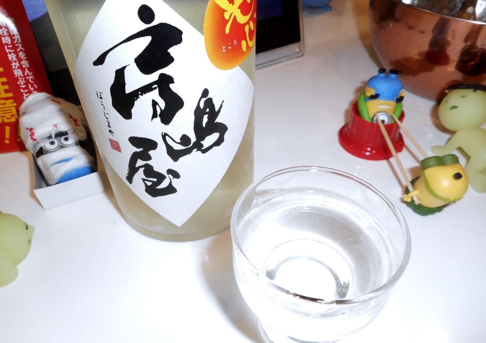 boujimaya_tokoro_white28by7.jpg