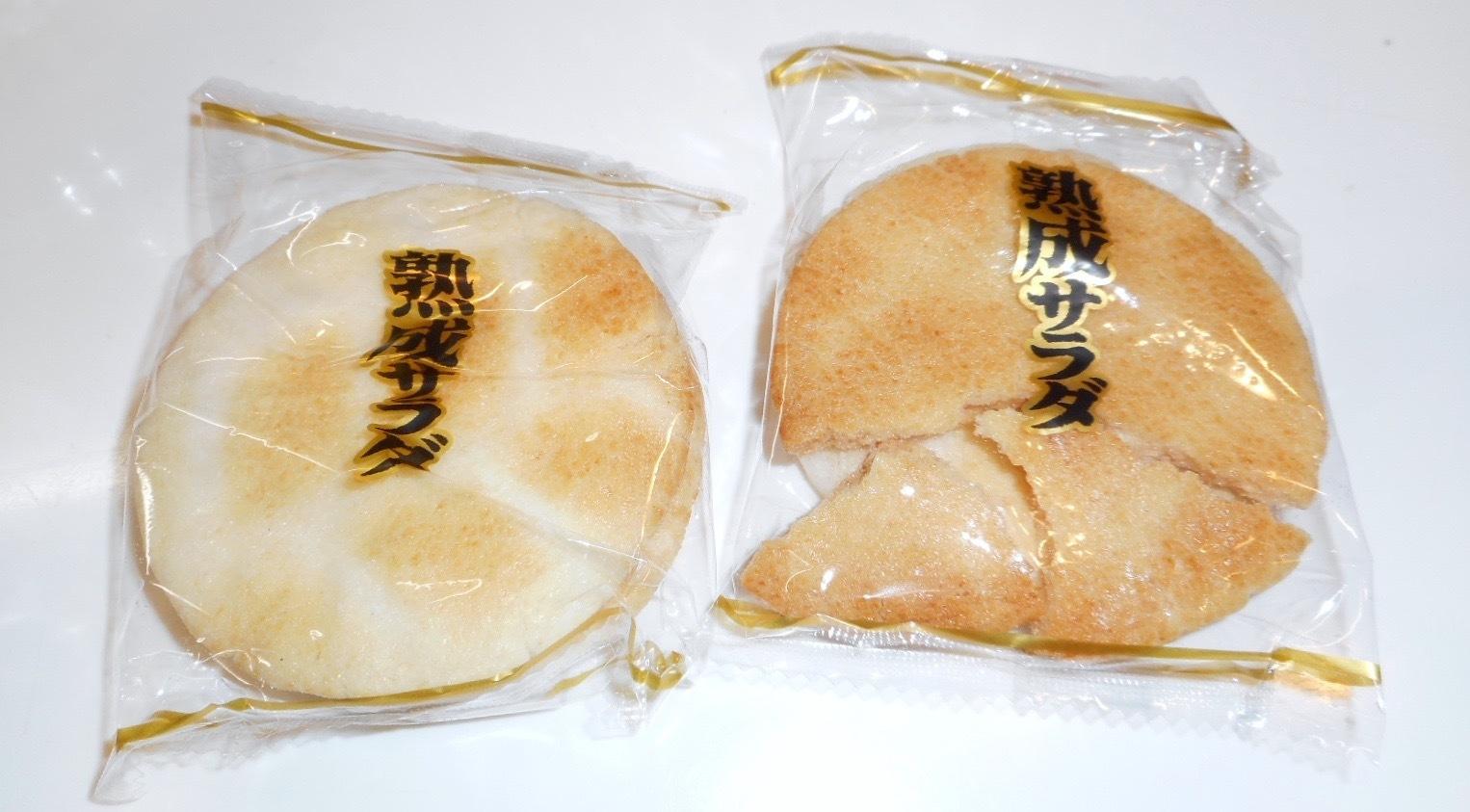 eishin_arabashiri28by10.jpg