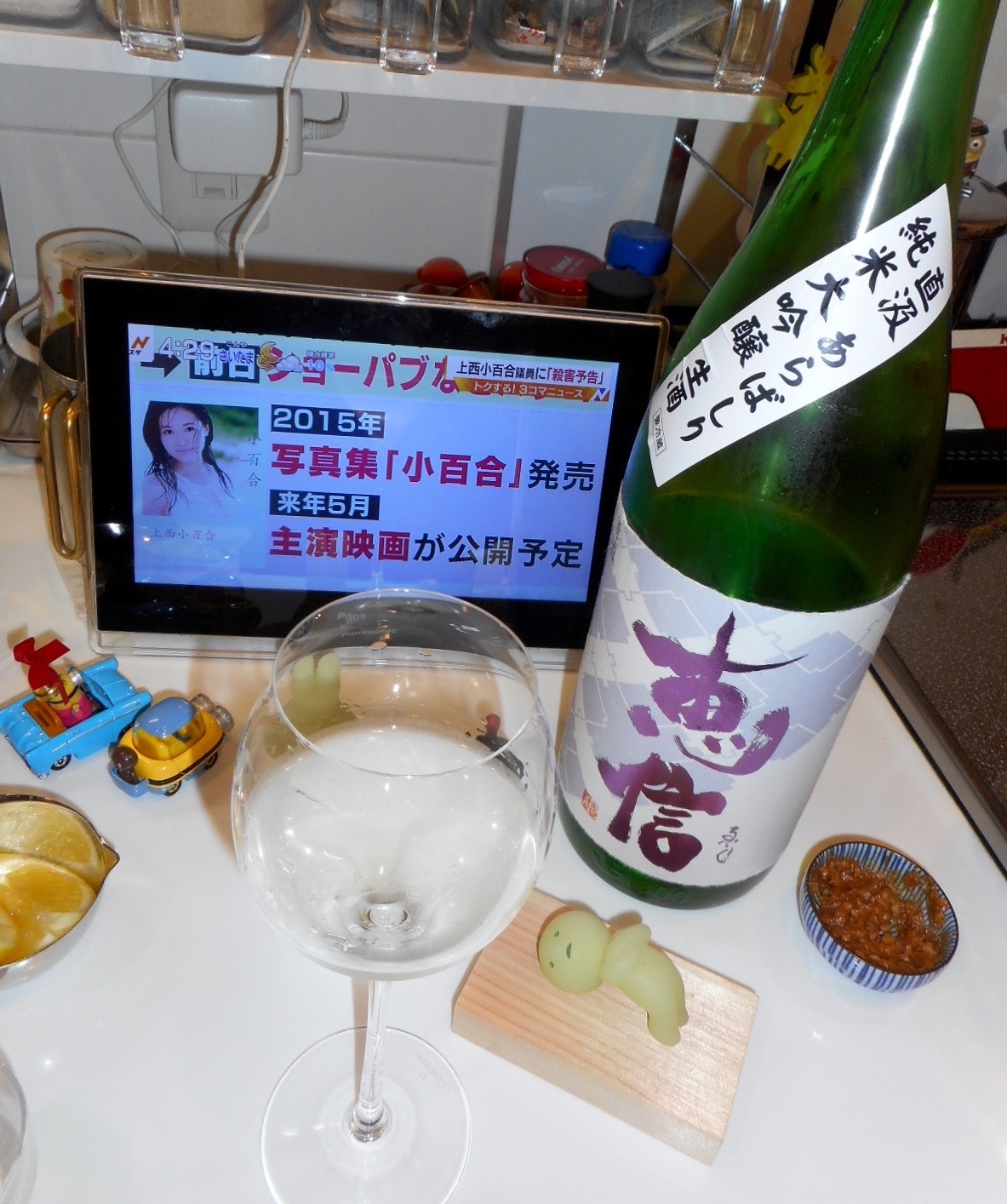 eishin_arabashiri28by11.jpg