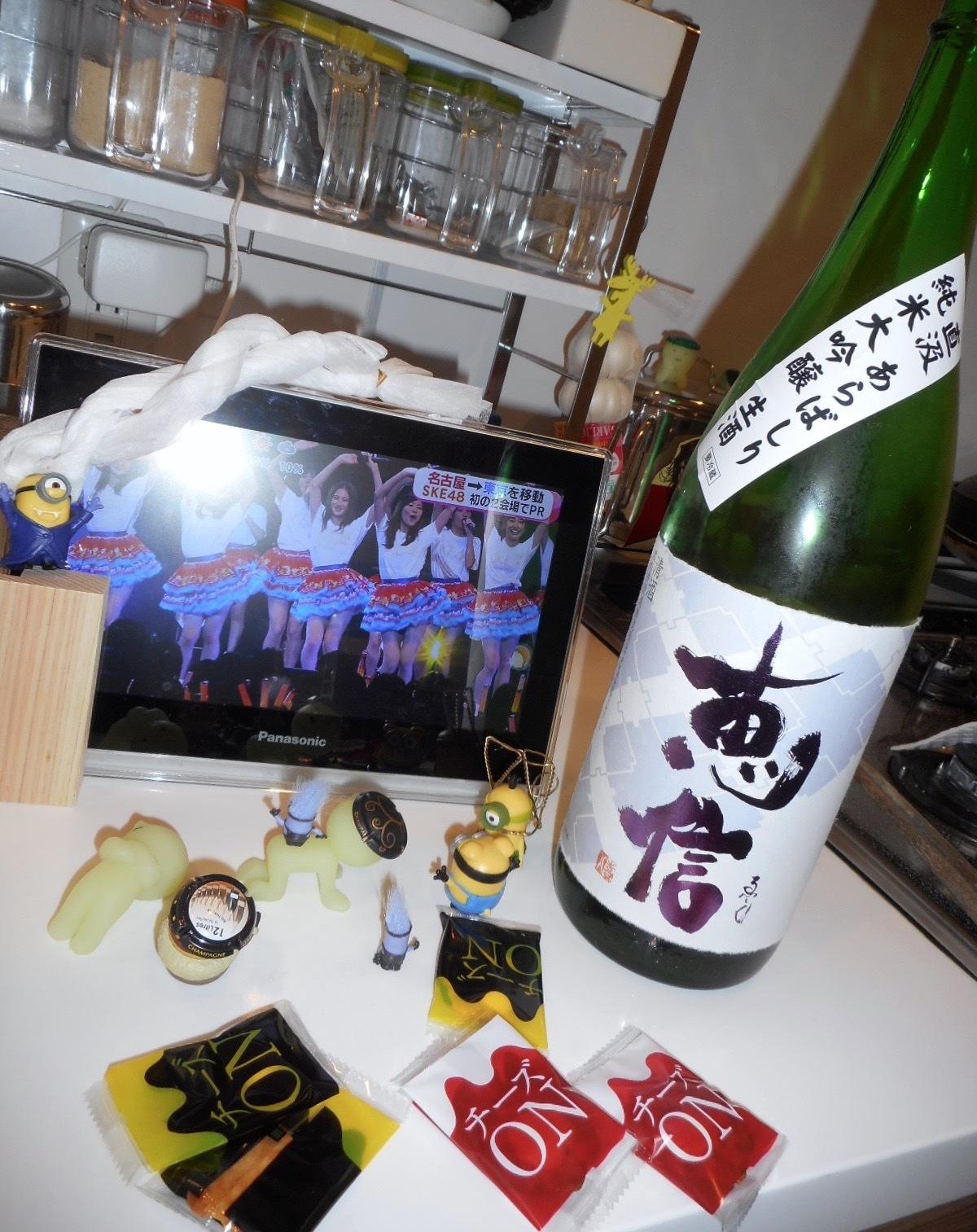 eishin_arabashiri28by15.jpg