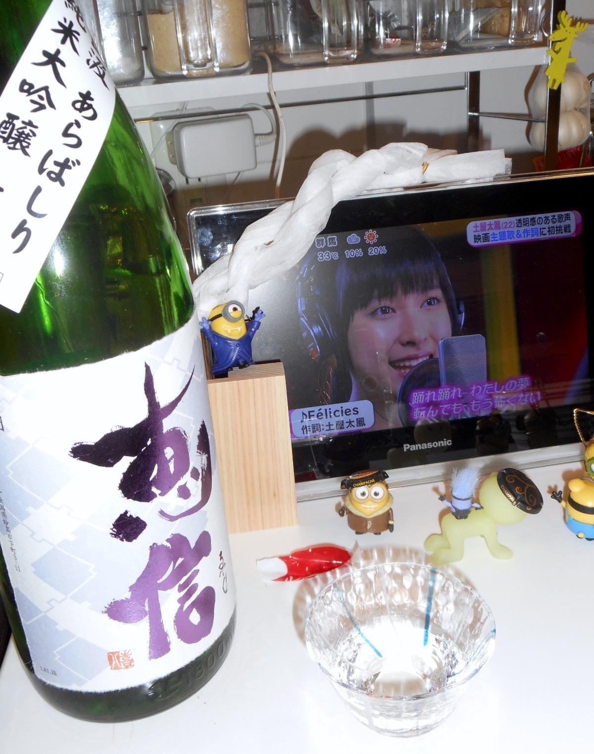 eishin_arabashiri28by18.jpg