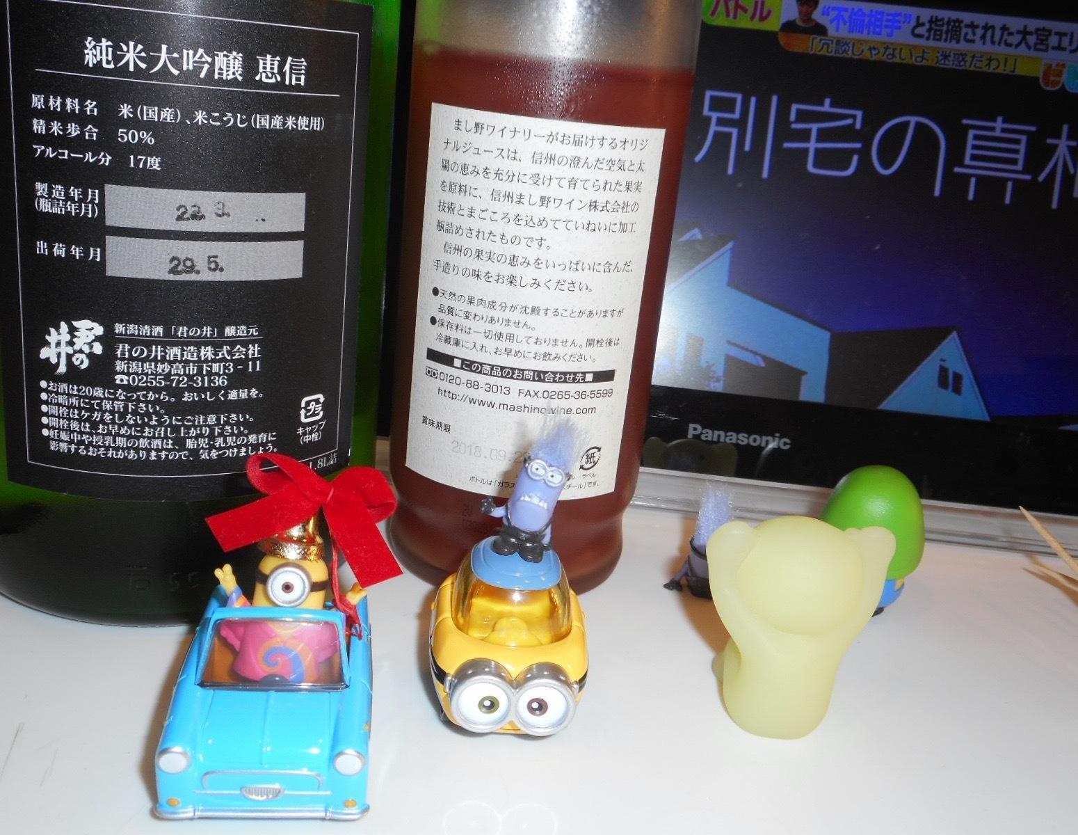 eishin_arabashiri28by2.jpg