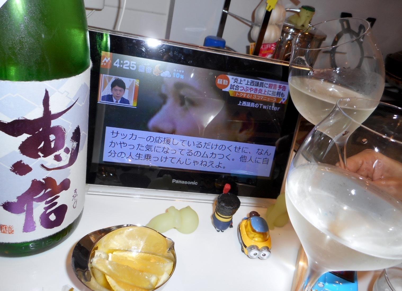 eishin_arabashiri28by9.jpg