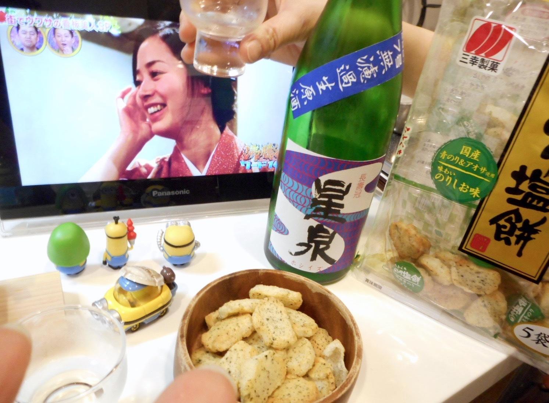 hoshiizumi_jungin7_28by10.jpg