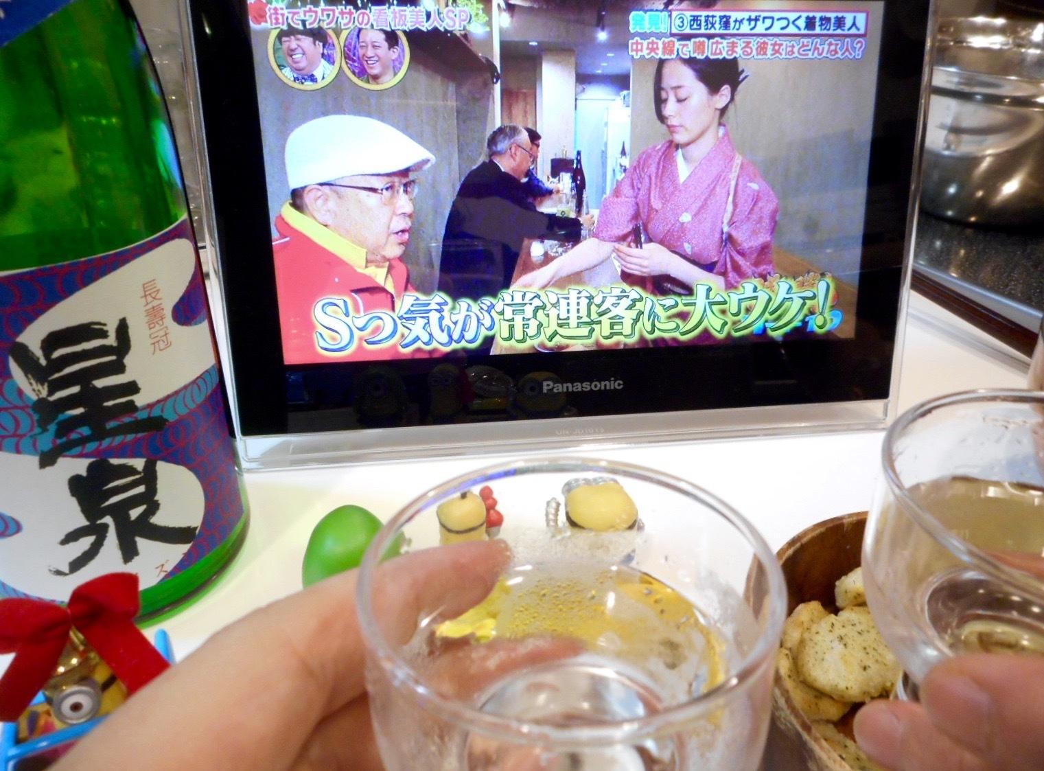 hoshiizumi_jungin7_28by11.jpg