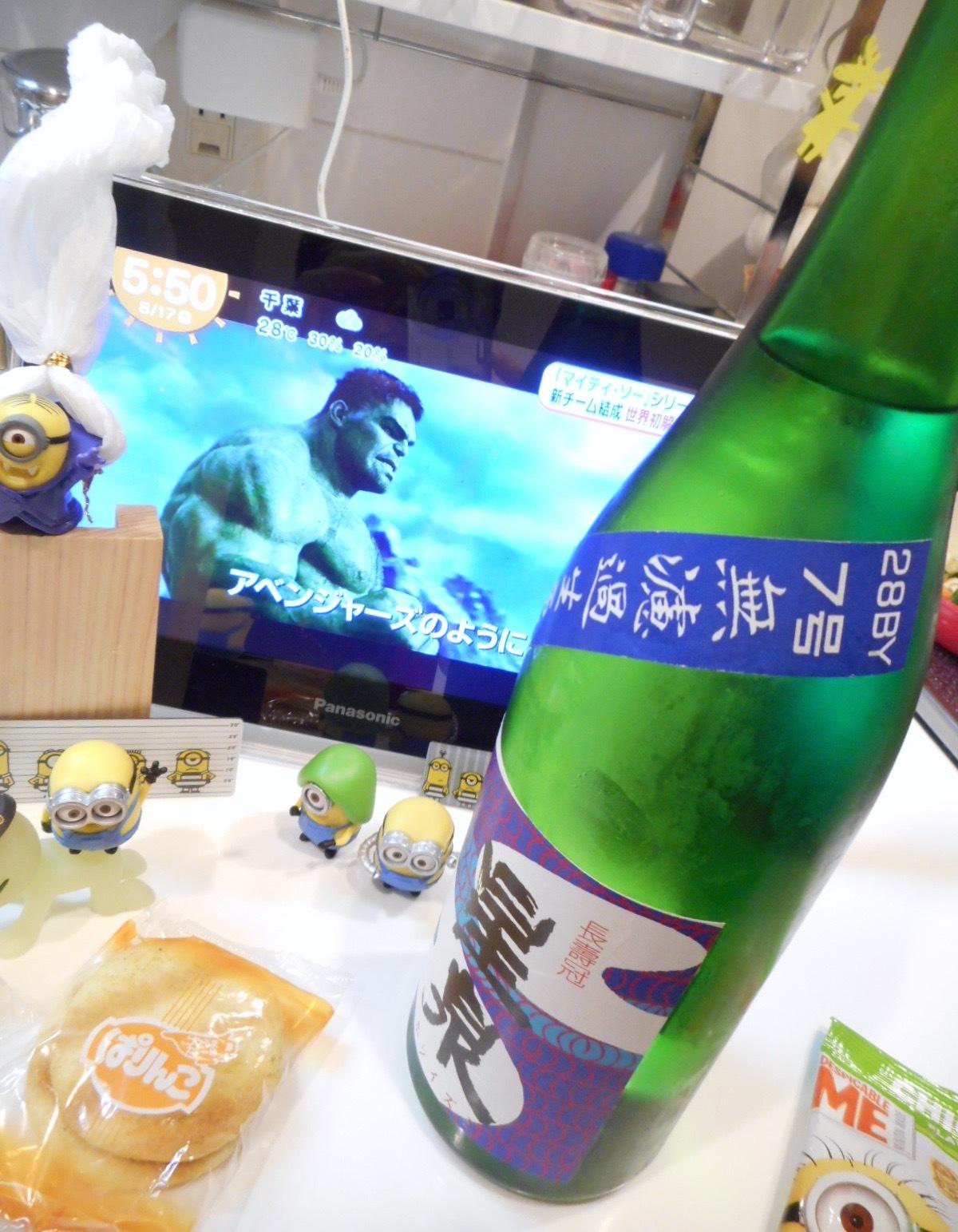 hoshiizumi_jungin7_28by3.jpg