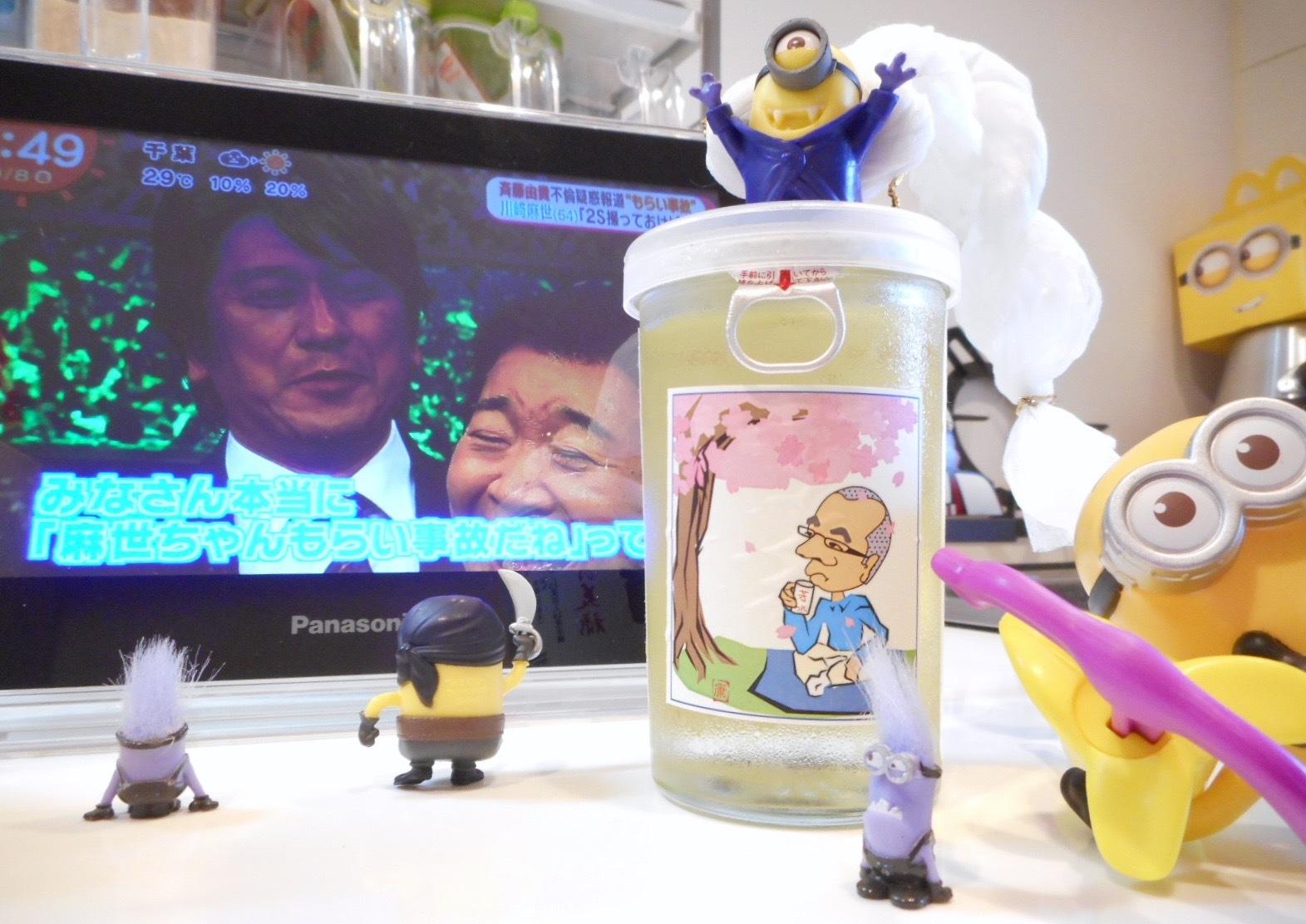 housui_cup29_3_4.jpg