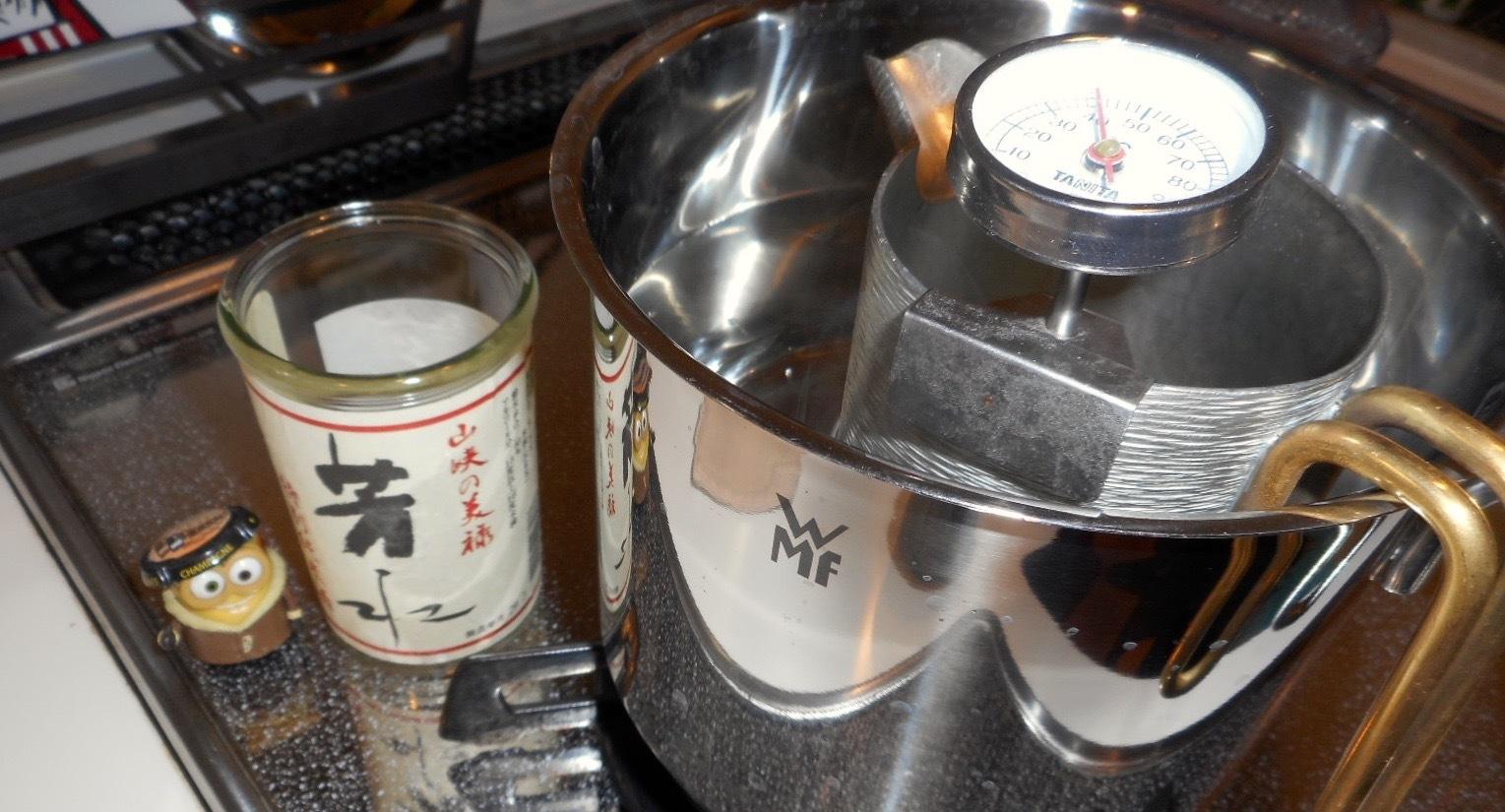 housui_cup29_3_7.jpg