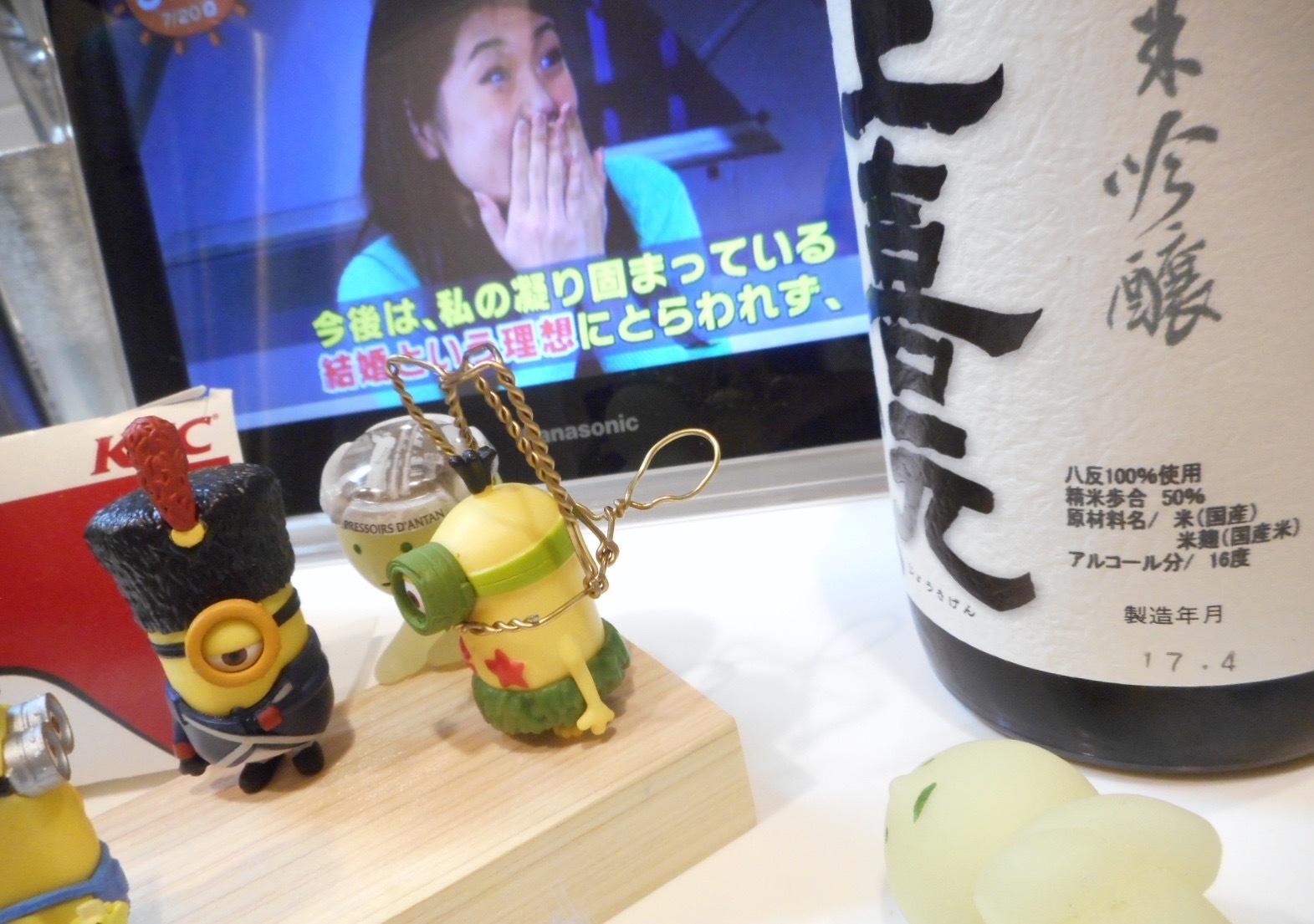 joukigen_kimoto_hattan28by2.jpg