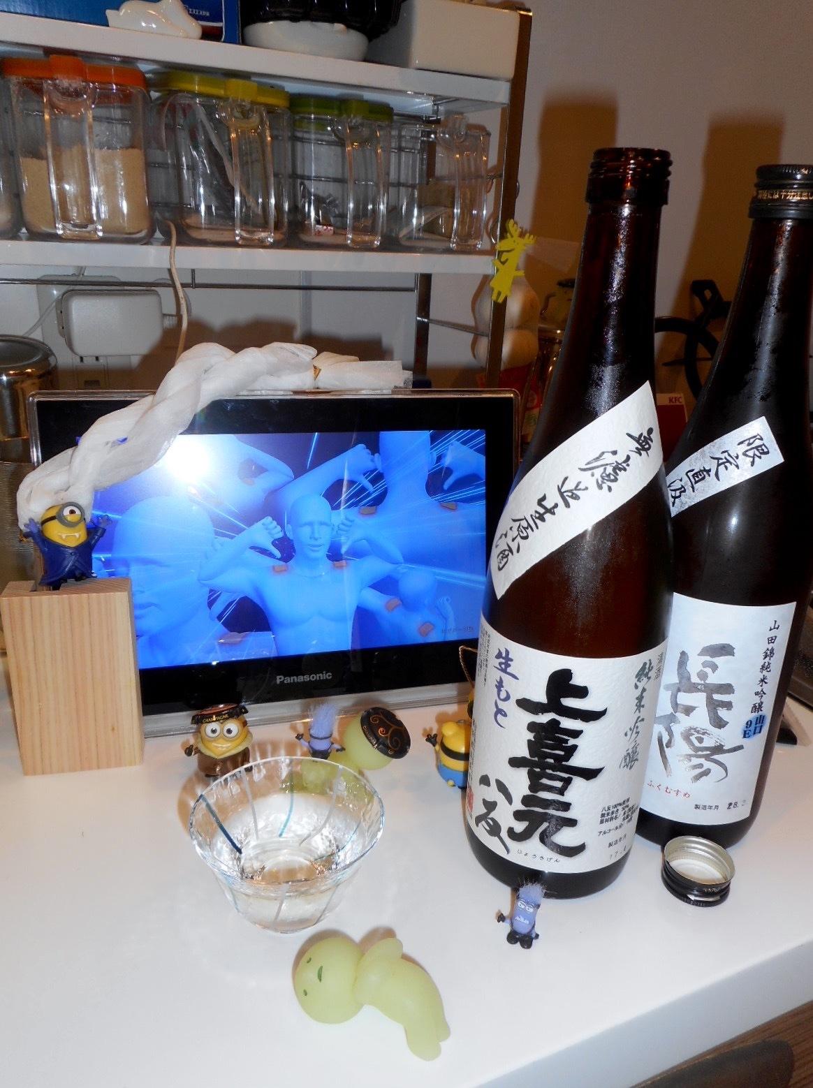 joukigen_kimoto_hattan28by6.jpg