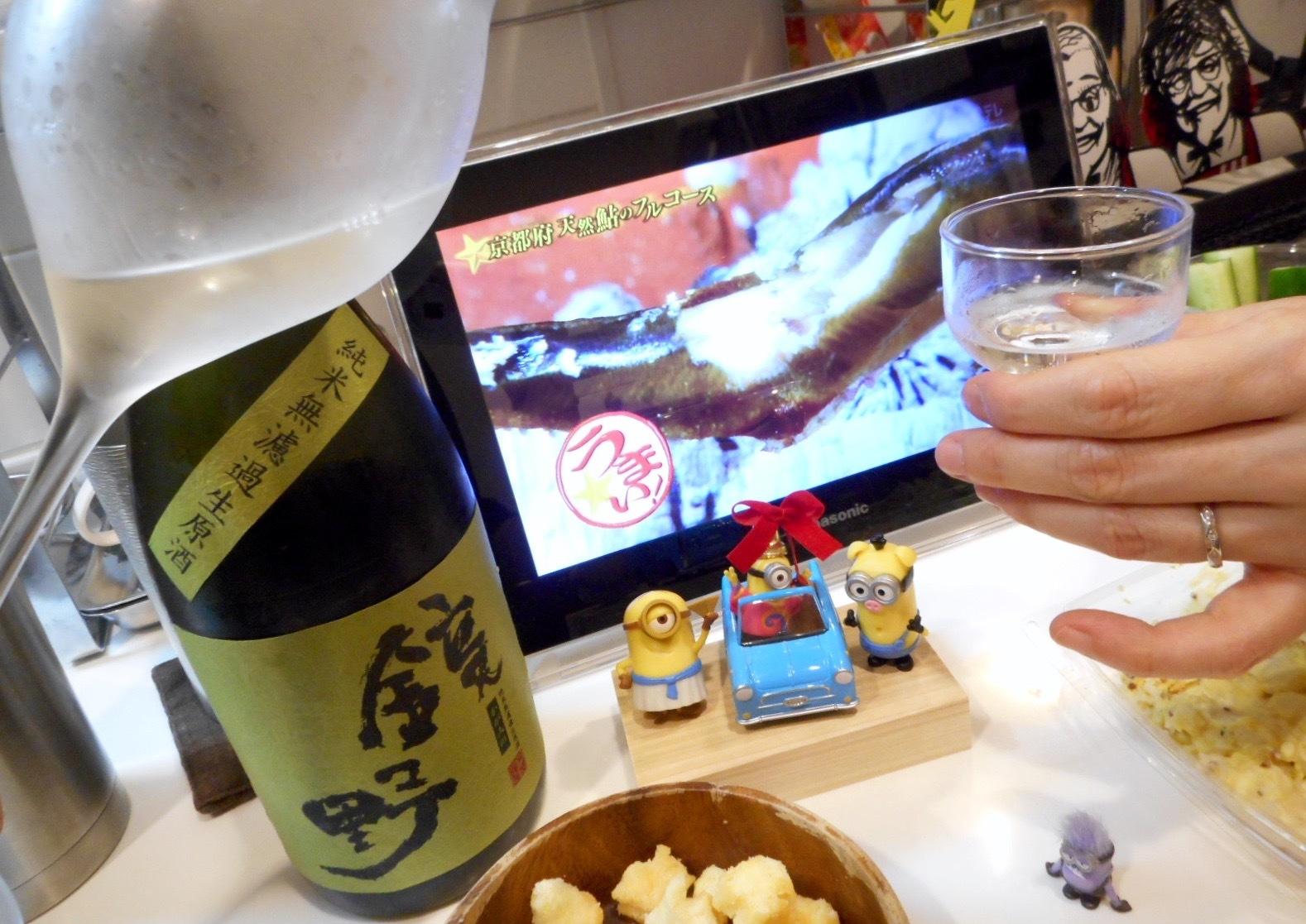 kagamino_junmai_nama28by6.jpg