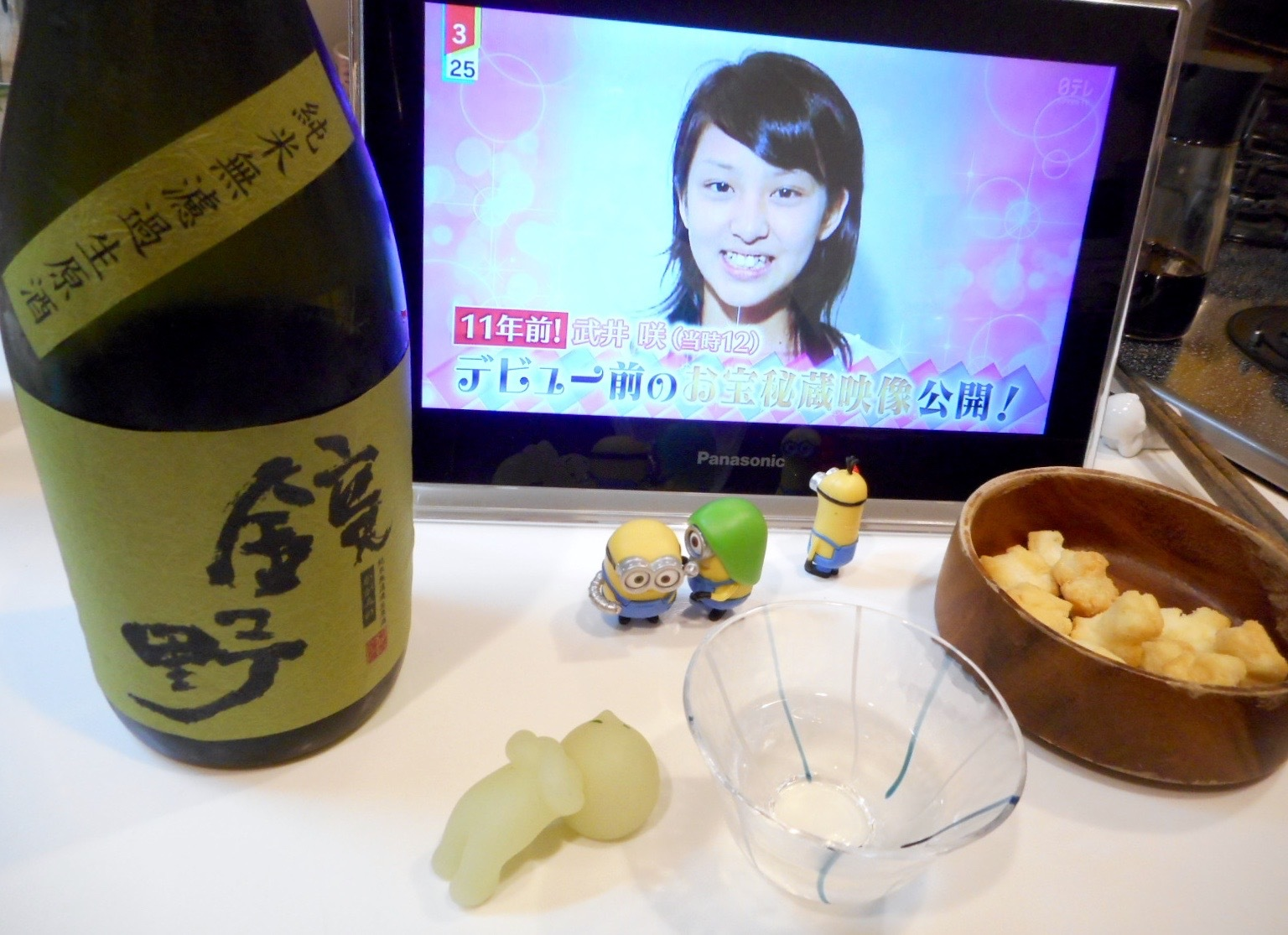 kagamino_junmai_nama28by8.jpg
