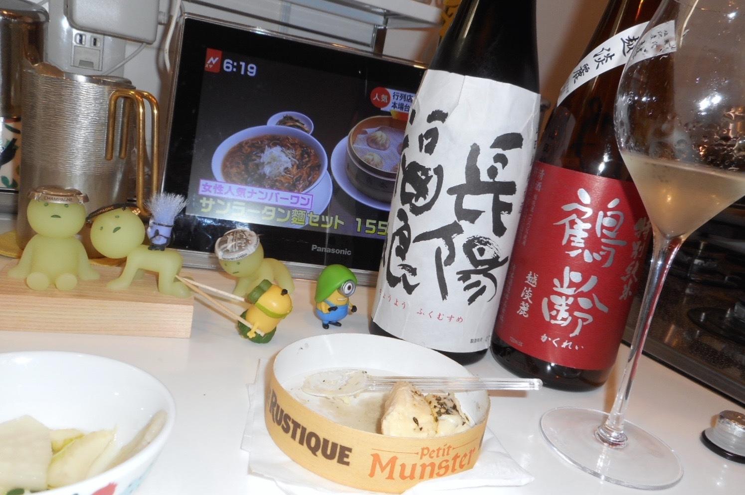 kakurei_koshitanrei28by11.jpg
