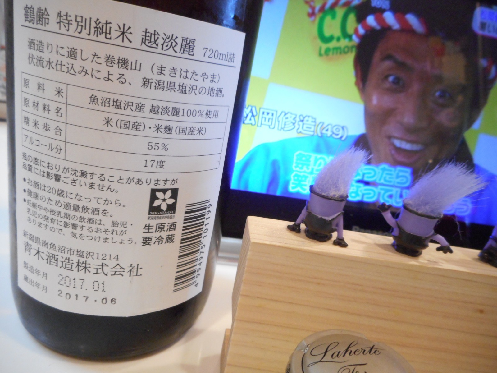 kakurei_koshitanrei28by2.jpg