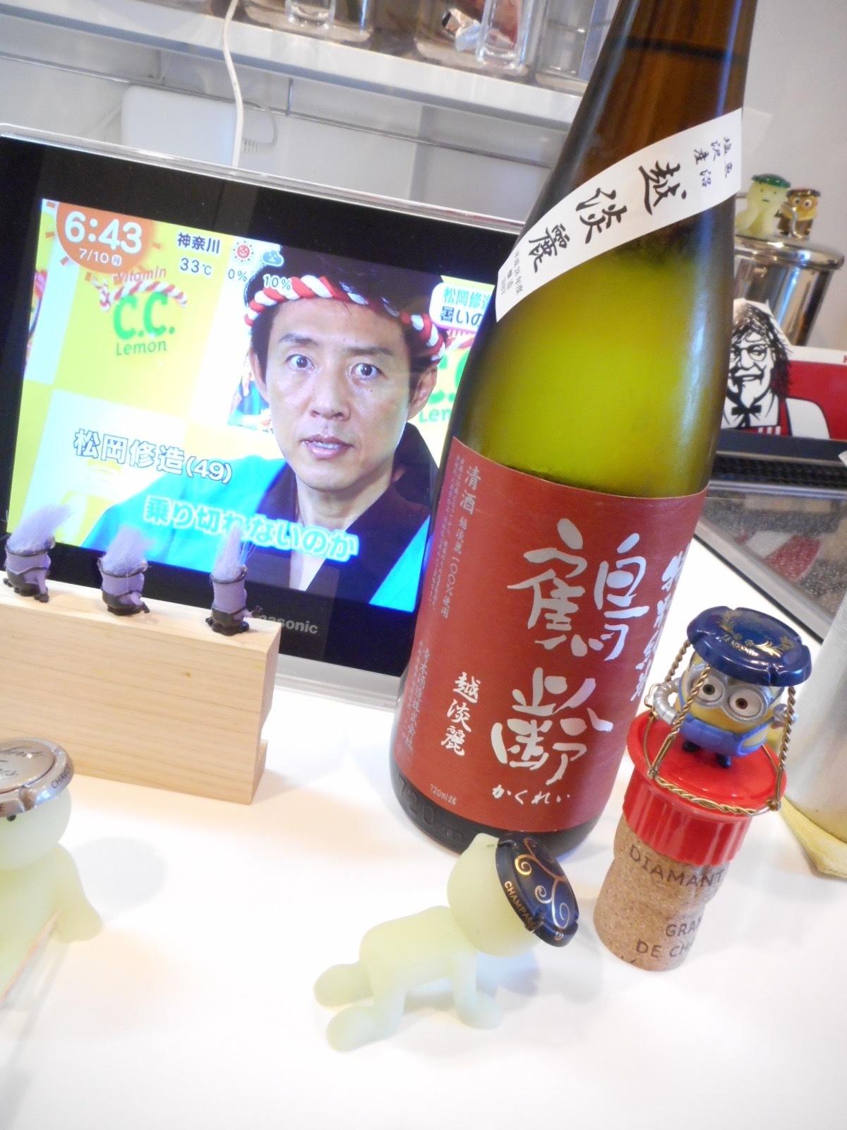 kakurei_koshitanrei28by3.jpg