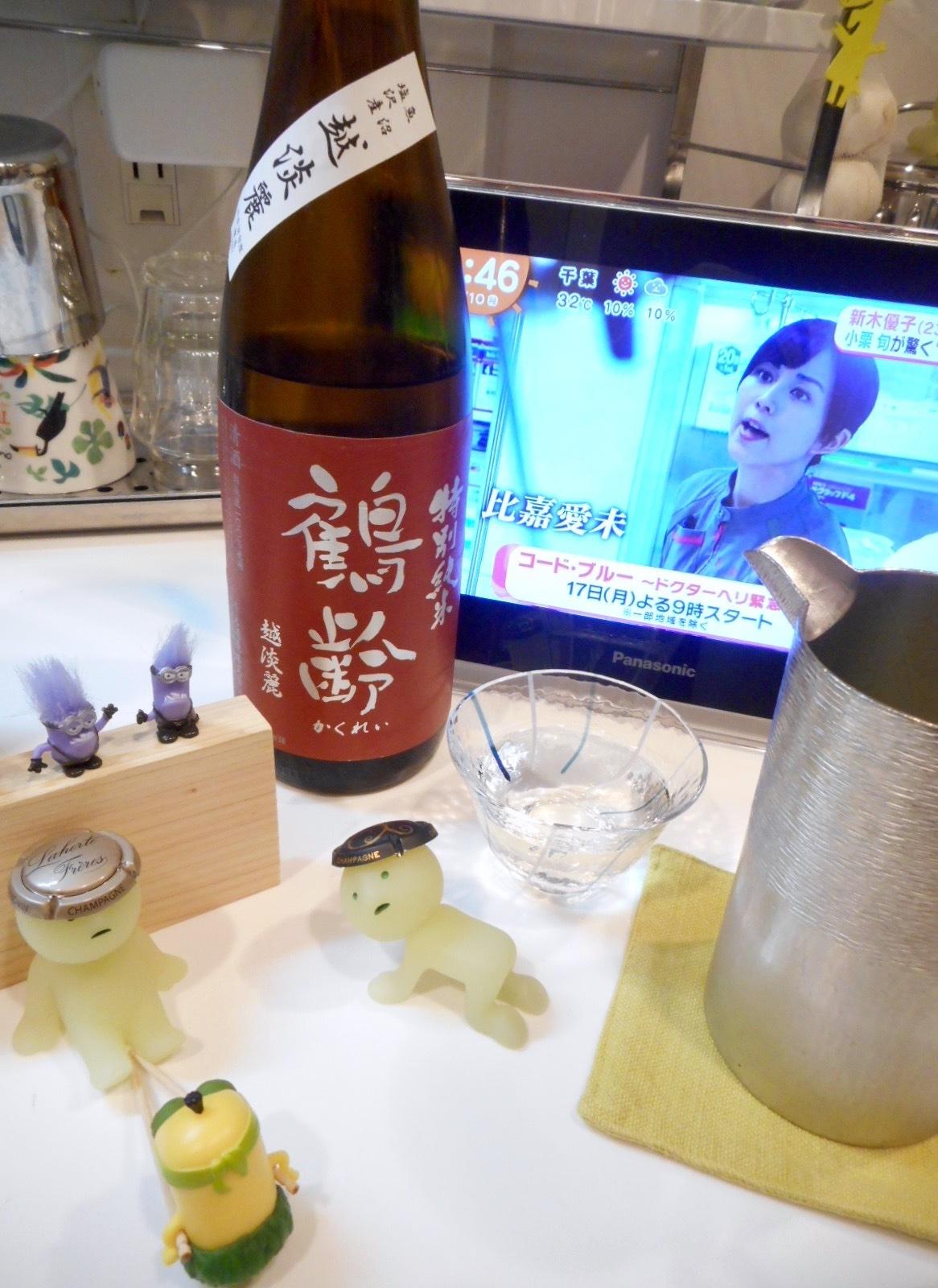 kakurei_koshitanrei28by5.jpg