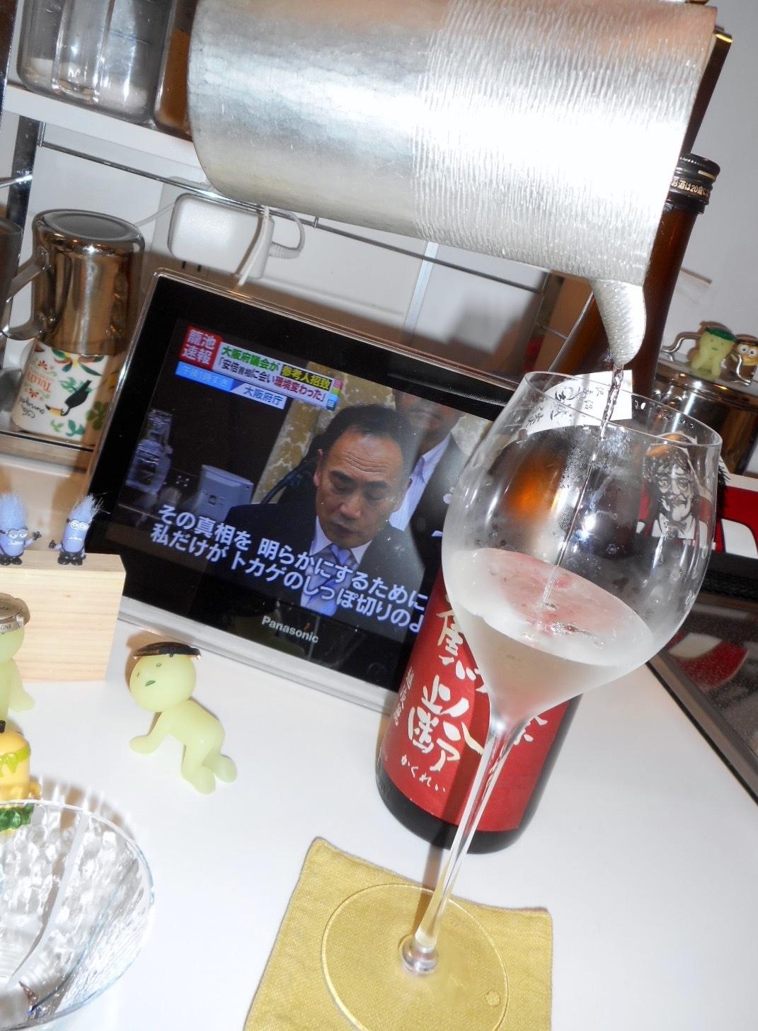 kakurei_koshitanrei28by6.jpg