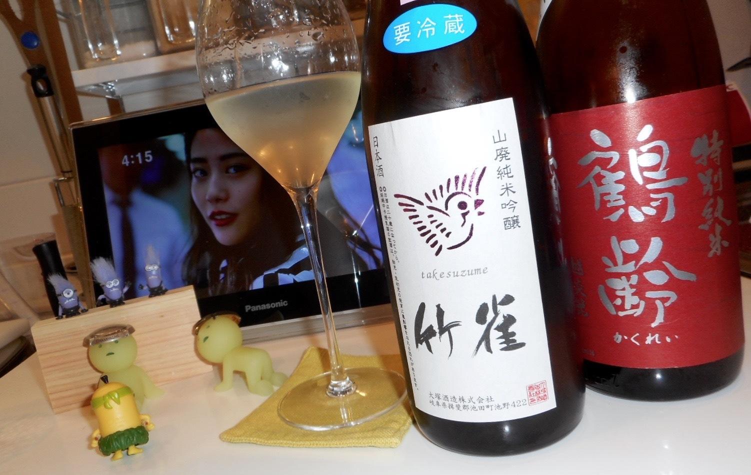 kakurei_koshitanrei28by7.jpg