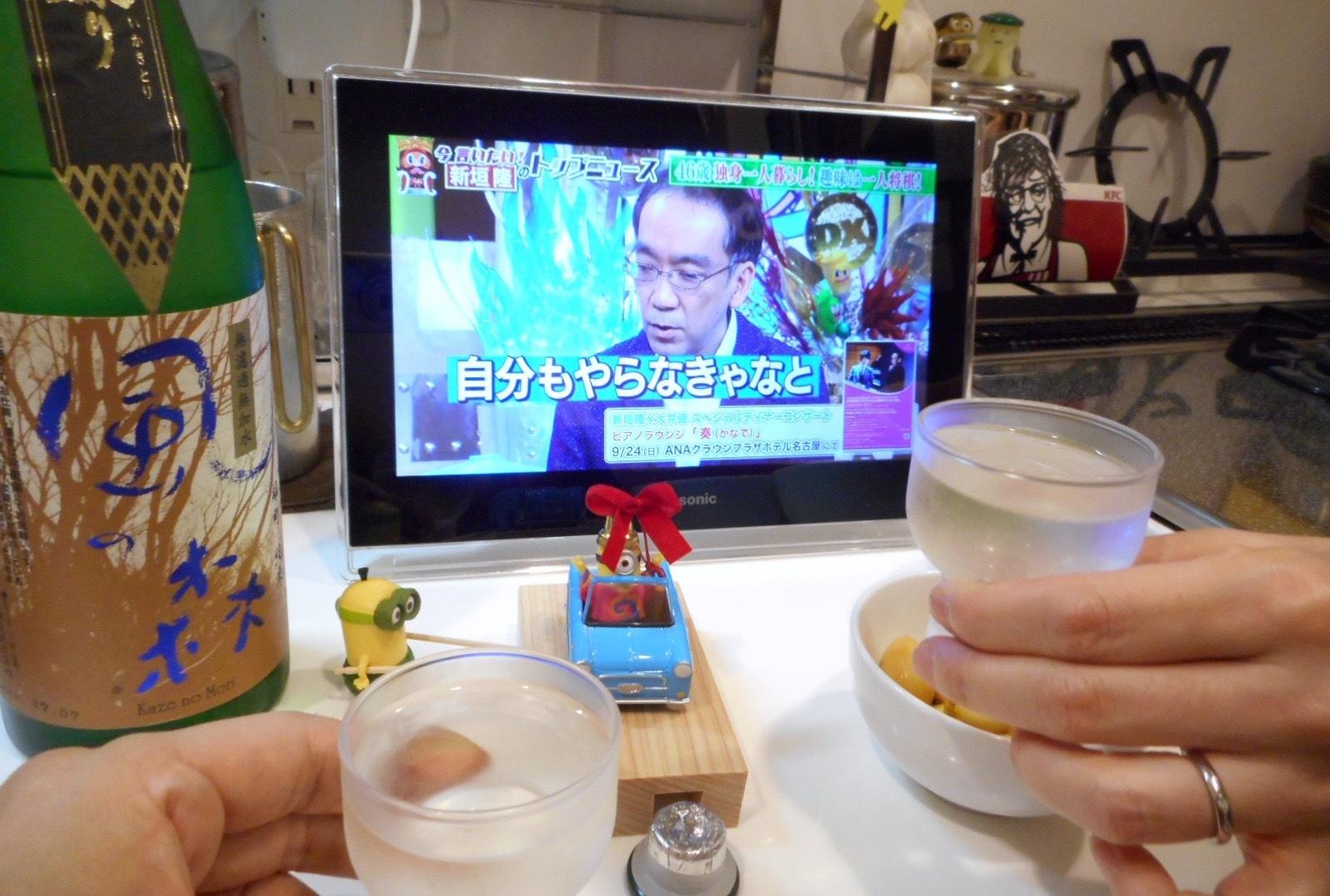 kazenomori_ikaki_omachi80_28by4.jpg